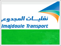 Web Design of Almajdouie Transport