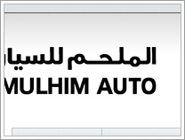 Web Design of AlMulhim Auto